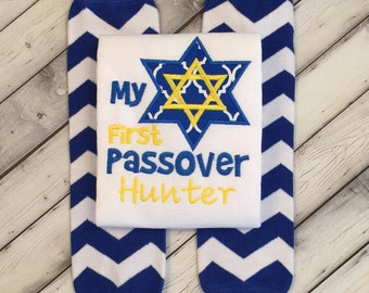My First Passover personalized shirt or onesie with matching leg warmers! 1st Passover outfit, Baby Passover Pictures Outfit