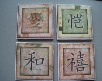 Chinese Symbols Ceramic Tile Coasters - Set of 4