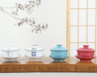Dehua Porcelain Handmade Drawn Set of 4 Ceramic Gaiwan Teacup 150cc