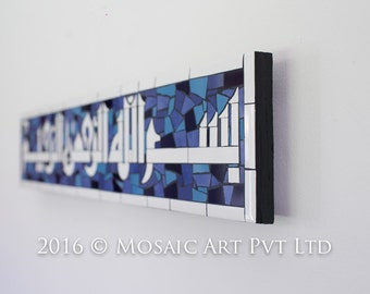 Bismillah (Bi-color) White and Blues