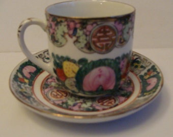 Medallion rose tea cup, Oriental cup and saucer, hand painted demitasse cup & saucer, vintage asian tea cup and saucer