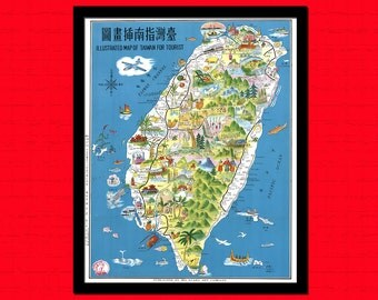 Get 1 Free Print *_* Map Taiwan 1954 - Ancient Map Wall Art Antique Map Poster Historical Old Map Prints Taiwan Map Taiwan Poster Gift Idea
