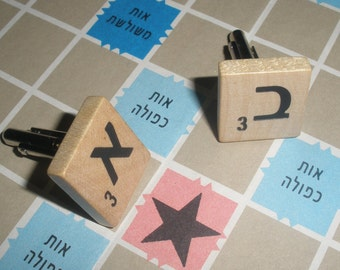 Hebrew Scrabble Tile Cufflinks, Personalized and Custom Monogram