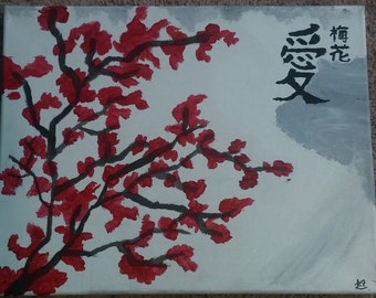 Plum Blossom of Love by K7: Painting, prints and cards