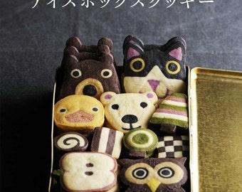 """Japanese How to make cookies,""""Minotakeseika's Ice Box Cookies Recipes""""[4416715331]"""