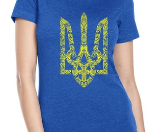 Ukrainian Coat of Arms T-Shirt_Blue and Yellow