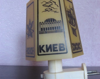 Soviet Vintage Night Light with Simbol of Kyiv Plastic Wall Sconce Lamp Made in USSR