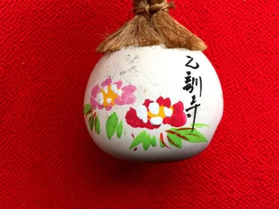 Japanese Ceramic Bell - Amulet - Lucky Charm - The Peony of Otokuni-dera Temple - Vintage Bell - Migawari Omamori (B1-25)