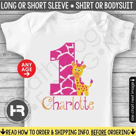 Giraffe Birthday Shirt or Bodysuit (Girls) - Made for ANY AGE - Personalized Zoo Birthday Shirt - Jungle Birthday Shirt