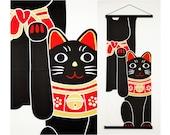 Japan fabric tenugui Maneki Neko Fortune Cats, cat fabric, kimono yukata fabric, kawaii fabric, Japanese quilt fabric