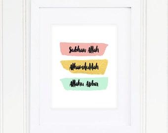 """subhan allah, alhamdulilah, allahu akbar, islamic wall art, digital instant download 8 x 10"""""""