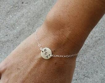 Greek Bracelet, Silver, Initial Bracelet, Monogram Bracelet, Greek Letters