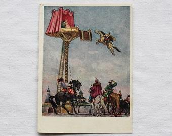 "Illustrator Savin Vintage Soviet Postcard ""As Ivan the Fool with a queen got married"" Ukrainian Folk Tale 1958. Printed in the Ukrainian SSR"