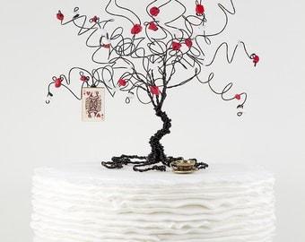 Alice in Wonderland Wire Art Tree Sculpture or Wedding Cake Topper