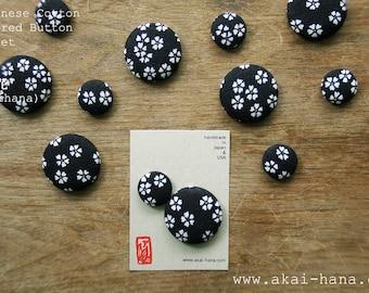 Japanese Fabric Covered Button Magnets, sakura (Cherry Blossom), Black, Set of 2