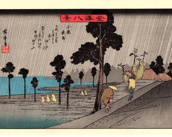 "Japanese Ukiyoe, Woodblock print, antique, Hiroshige, ""Night Rain at Koizumi"""