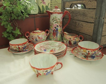 Geisha Kutani Chocolate Pot Set Vintage 1930's Handpainted Japanese Porcelain Tea Set Serving Dining Drinkware - CT034