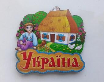 Ukraine Souvenir Gift Kitchen Fridge Magnet wooden Ukrainian boy near the house Gift New Year