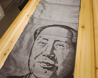 Mao Table Runner ~1 pieces #100953