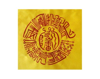 Vitality Amulet, Health Spell,  Korean Talisman, Daoist Amulet, health spell, asian art, asian painting, healing amulet,