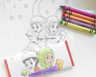 Eid party, Ramadan decorations, iftar, Ameen, Coloring wrapper, Quran favors, hafiz, bismillah, hafidh, Muslim gifts, islamic gift, 24 ct