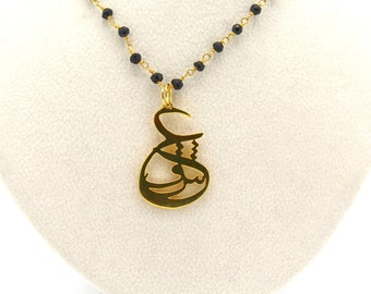 """Persian Calligraphy """"Eshgh"""" Necklace"""
