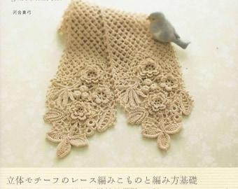 Irish_Crochet_Lace Crochey patterns Ebook patterns