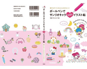 Sanrio Characters Illustration by Ballpen