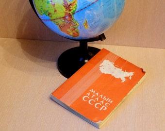 """USSR Atlas, Old Soviet Atlas, Atlas USSR Book, """"Small Atlas of the USSR"""", road atlas, Soviet maps, map book 1981"""
