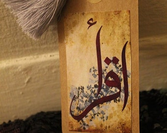 Hand Crafted Arabic Calligraphy Bookmark