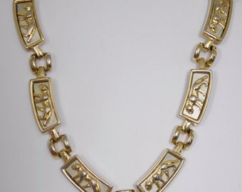 """15 1/2"""" Gold Hinged Metal Necklace, circa 1970's"""
