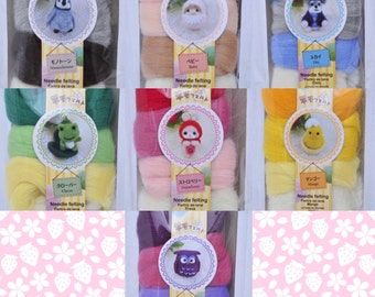 DAISO Needle Felt Kit