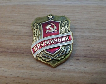 Vintage Drummer pin. The Soviet Union. Assistant police.