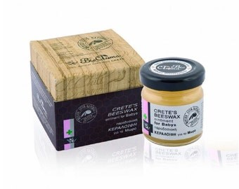 Beeswax ointment for babies / 40ml