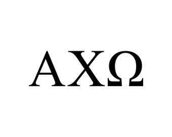 alpha chi omega decal vinyl window bumper sorority greek letters car laptop sticker available in 10 different sizes and 30 different colors