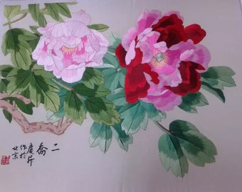 Chinese embroidery : Peony