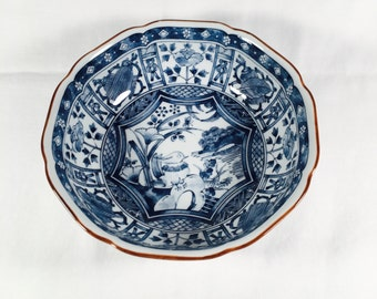 Vintage Blue & White Porcelain Bowl