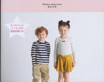 Muni's Overlock Sewing for Children - Japanese Craft Book