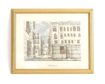 Vintage Framed Saudi Arabian Lithograph - Old Jeddah Architecture Print- A Blind Alley In Old Town Jeddah