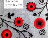 Reiko Mori Wool Stitch Embroidery - Japanese Craft Book