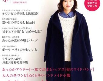 COTTON FRIEND 2015 WINTER - Japanese Craft Book