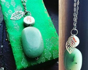 Jade Friendship Pendant on Silver Chain