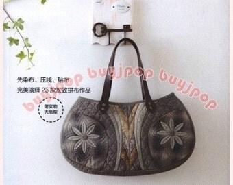 Chinese Edition Japanese Craft Pattern Book Elegant Patchwork Bag Keiko Akita