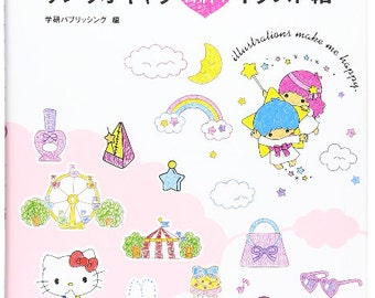 Hello Kitty and Sanrio Characters  Illustration Book for Biginners with Ball Pens series 2  Japanese Craft Book