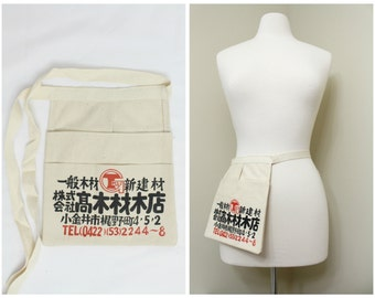 Vintage Japanese Carpenter's Waist Utility Pouch, Industrial Cotton Tool Belt with Kanji (Ref: 1299)
