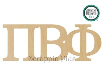 Pi Beta Phi Greek Letters Connected - Sorority Letters, Pi Beta Phi Letters, Pi Greek Letters, Beta Greek Letters, Phi Greek Letters