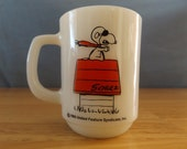 """Vintage Snoopy Red Baron Coffee Mug/Cup / """"Curse You Red Baron!""""/ Fire King Anchor Hocking United Features Schulz / 60's RARE!"""
