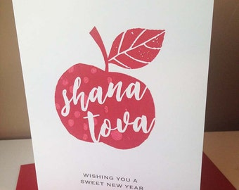 Shana Tova Apple - Sweet New Year - Jewish New Year Card