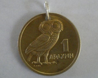 Greek Owl Coin Pendant or Key Ring with Soldered Sterling Silver Jump Ring