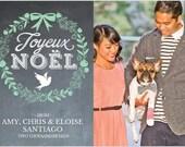 Chalkboard Wreath Christmas Card - Photo Christmas Card
